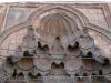 madrasa-nahhasin-portal-2