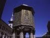 2004-06-01-sl-27-umayyad-mosque-beit-al-mal