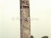 1987-07-03-cp-27-beshindlaye-funerary-column