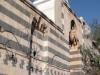 mosque-al-ajami-facade-dscn2005