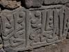 salkhad-citadel-1257