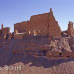 Qalaat Rahba (Qalaat al-Rahba قلعة الرحبة )