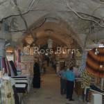 سوق الشام (خان البرغل)