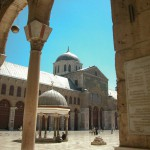 Damascus دمشق — itinerary 02 the Great Mosque of the Umayyads