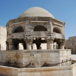 ablutions fountain in the courtyard of the Great Mosque at Maarat al-Numan